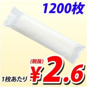 フレッシュメイト 紙タイプおしぼり 無地 (丸) FM-3 1200枚