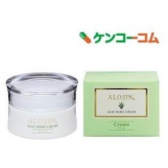 アロジン アロエモイストクリーム ( 30g )/ アロジン