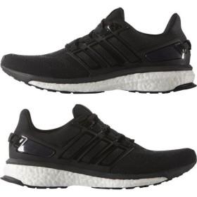 adidas ultra boost core black white アディダス ウルトラブースト コア