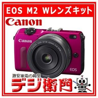 キヤノン 一眼 デジタルカメラ EOS M2 ダブルレンズキット レッド