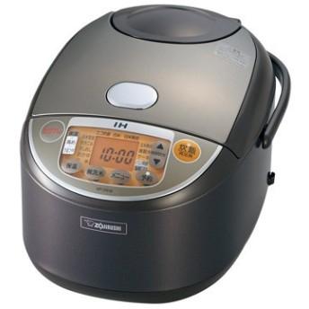 象印 【在庫限り】IH炊飯器 極め炊き 1升(10合)炊き ブラウン NP-VN18-TA
