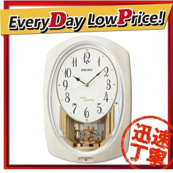 お取り寄せ AM261A SEIKO セイコー アミューズ時計