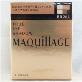 資生堂 マキアージュ トゥルーアイシャドー BR264 3.5g