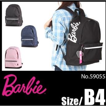 Barbie バービー マリー リュックサック 59055