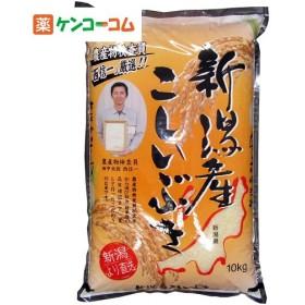 平成30年度産 新潟県こしいぶき ( 10kg )/ 田中米穀