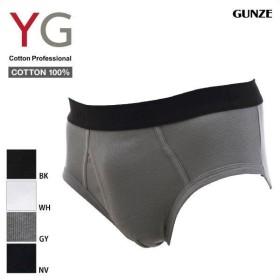 20%OFF【メール便(15)】 (グンゼ)GUNZE (ワイジー)YG シンプルコットンセミビキニブリーフ