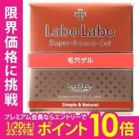 ドクターシーラボ Dr.Ci:Labo ラボラボ スーパー毛穴ゲル 50g cs 【あすつく】