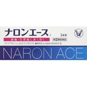 「大正製薬」ナロンエースT 24錠  「第(2)類医薬品」