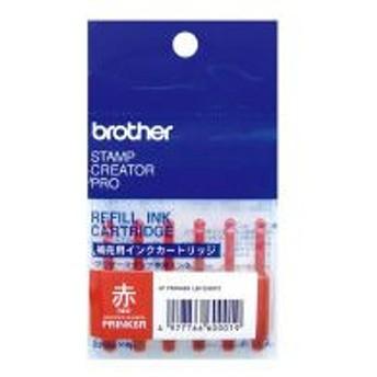 ブラザー スタンプ(浸透印)専用インク 0.25ml×6本 赤 PRINK6R