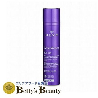 ニュクス ニュクセランス Dケア 50ml (美容液) NUXE
