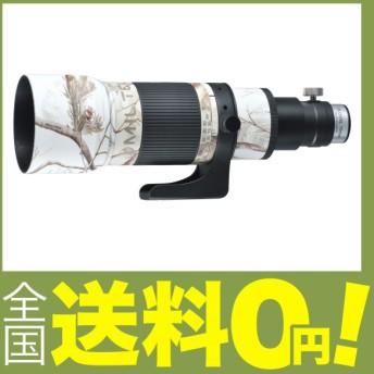 Kenko 天体望遠鏡兼用レンズ MILTOL 200mm F4 レンズキット KF-L200-EP-PL10