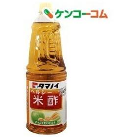 タマノイ 国産米100%使用 ヘルシー米酢 PET ( 1.8L )