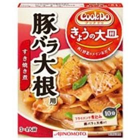 味の素/CookDo きょうの大皿 豚バラ大根用