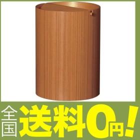 SAITO WOOD ごみ箱 ダストボックス 回転蓋 L 952TA 9L チークグレイン