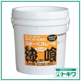 日本プラスター うま〜くヌレール 18kg 白色 12UN21 ( 12UN21 )
