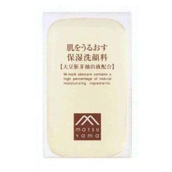 【ポイント最大30%】肌をうるおす 保湿洗顔石けん/松山油脂【正規品】