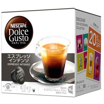 Nestle(ネスレ)ネスカフェ ドルチェ グスト カプセル エスプレッソインテンソ 16杯分 INS16001【NESCAFE Dolce Gusto】