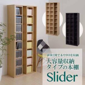 Slider スライドラック ハイタイプ MHV-0002