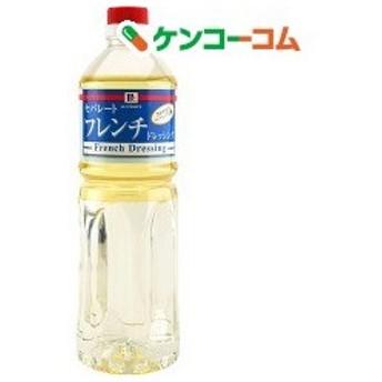 マコーミック セパレートフレンチドレッシング ( 950mL )/ マコーミック