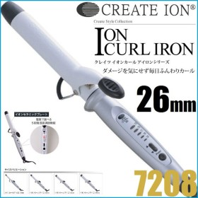 宅配便 クレイツイオン イオンカールアイロン 26mm 7208