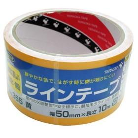 TERAOKA ラインテープ 幅50mmX長さ10m 黄 No.365