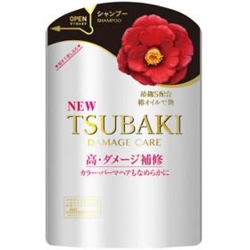 【キャッシュレス還元対象】TSUBAKIダメージCシャンプーNa詰替