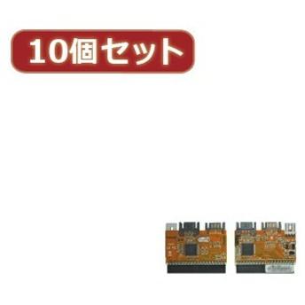 変換名人 10個セット M/B IDE→SATA 2ポート IDE-SATAIM/2X10 パソコン パソコン周辺機器 変換名人