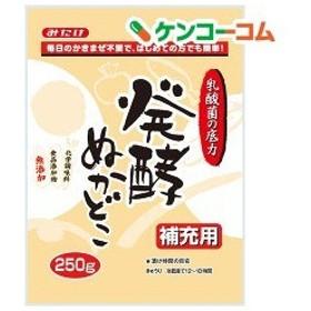 発酵ぬかどこ 補充用 ( 250g )/ みたけ