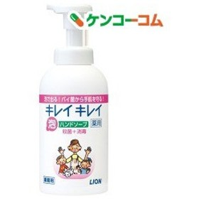 キレイキレイ 薬用 泡ハンドソープ 業務用 ( 550mL )/ キレイキレイ