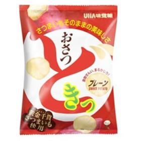 UHA味覚糖 おさつどきっプレーン味65g 1ケース【入数:10】