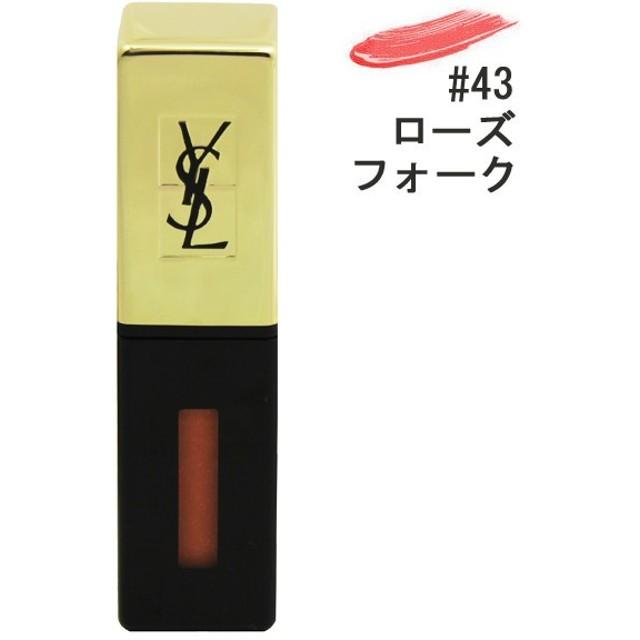 イヴサンローラン YVES SAINT LAURENT ルージュ ピュールクチュール ヴェルニ #43 ローズ フォーク 6ml 化粧品 コスメ