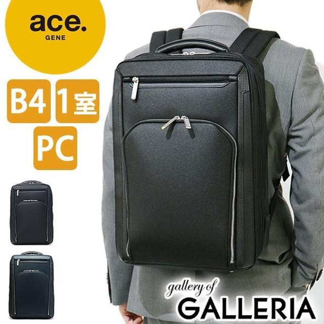 ace.GENE エースジーン ビジネスバッグ DURATECT B4サイズ メンズ 30424