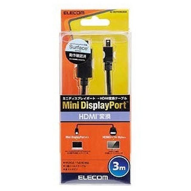 エレコム MiniDisplayPort−HDMI変換ケーブル(3.0m) AD‐MDPHDMI30BK (ブラック)