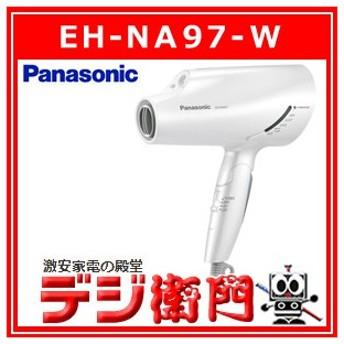 パナソニック ヘア ドライヤー ナノケア EH-NA97-W 白