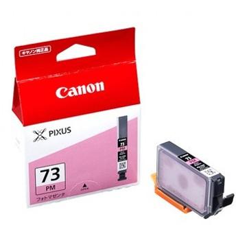 《新品アクセサリー》 Canon(キヤノン) インクタンク PGI-73PM フォトマゼンタ