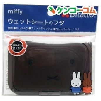 ビタット レギュラーサイズ ミッフィー ブラウン ( 1コ入 )/ ビタット(Bitatto)
