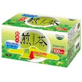 味の素AGF 新茶人煎茶スティック 100P/1箱