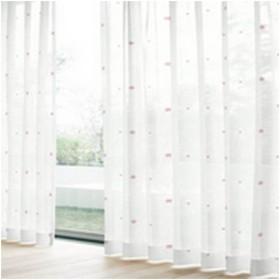 ユニベール レースカーテン セフィ PI/100x133cm 2枚組 ピンク/幅100×高133cm