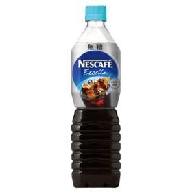 ネスレ ネスカフェ エクセラ ボトルコーヒー 無糖 900ml 『お1人様3本まで』