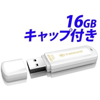 トランセンド USBフラッシュメモリ 16GB TS16GJF730