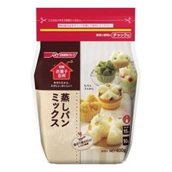 日清フーズ 蒸しパンミックス 400g まとめ買い(×6)|4902110040739(tc)