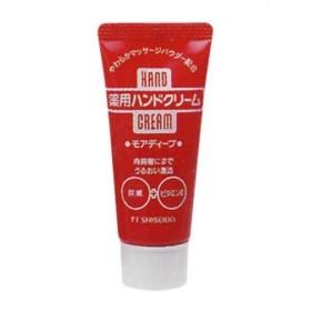 ハンドクリーム 薬用モアディープ 30g