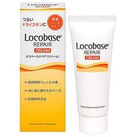 第一三共ヘルスケア ロコベースリペア クリーム (30g) 皮膚保護クリーム ハンドクリーム 送料無料