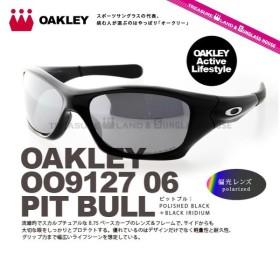7542a90a423e オークリー サングラス OAKLEY ピットブル PIT BULL oo9127-06 偏光 Polished Black Black Iridium  スポーツ