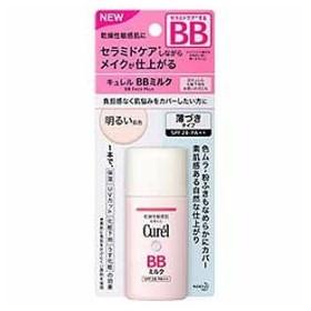 花王 curel(キュレル) BBミルク明るい肌色(30ml)