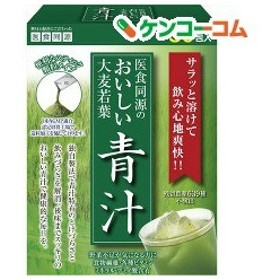 医食同源ドットコム おいしい大麦若葉青汁 ( 30包 )/ 医食同源ドットコム