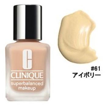 クリニーク CLINIQUE スーパーバランスド メークアップ #61 アイボリー 30ml 化粧品 コスメ SUPERBALANCED MAKEUP 61 IVORY
