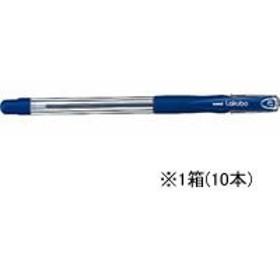 三菱鉛筆/VERY楽ボ細字0.7mm 青 10本/SG10007.33