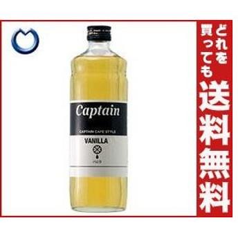 【送料無料】中村商店 キャプテン カフェスタイルバニラシロップ 600ml瓶×12本入