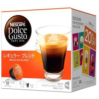 Nestle(ネスレ)ネスカフェ ドルチェ グスト カプセル カフェルンゴ 16杯分 LNG16001【NESCAFE Dolce Gusto】